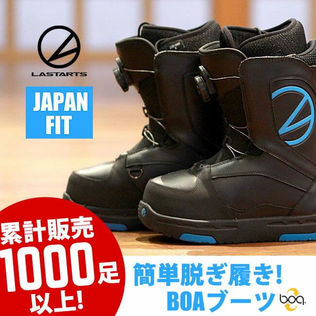 【エントリーでポイントアップP9倍〜 】[送料無料]ユニセックスモデル!【 LASTARTS / ラスターツ 】LASTARTS ZERO R スノボ スノーボード snowboard ブーツ boots メンズ ボアブーツ スノーボードブーツ ジャパンフィット ダイヤル式 スノボー boa lasters LASTERS