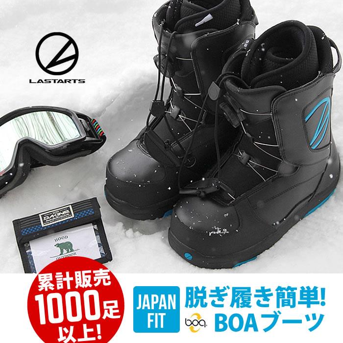 [送料無料]ユニセックスモデル! LASTARTS / ラスターツ LASTARTS ZERO R スノボ スノーボード snowboard ブーツ メンズ ボアブーツ スノーボードブーツ ダイヤルタイプ ジャパンフィット ダイヤル式 スノボー boa lasters LASTERS