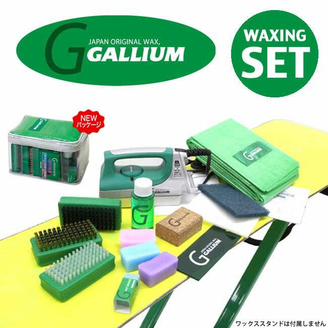 ガリウム ワックス セット GALLIUM TRIAL WAXING SET [ JB0004 ] トライアル スキー スノーボード ski snowboard チューンナップ メンテナンス WAX セット アイロン ホットワックス