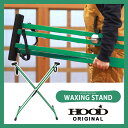 [期間限定価格!]スノーボード クロススタンド 《QUICK WAXING STAND》チューニングスタンド WAX テーブル ワックススタンド チューンナップ...
