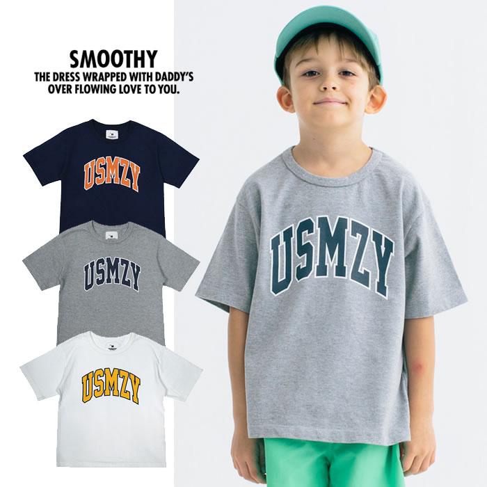 スムージー Tシャツ SMOOTHY [ 21T-04 ] USMZY カレッジ BIG TEE [メール便] [0402]