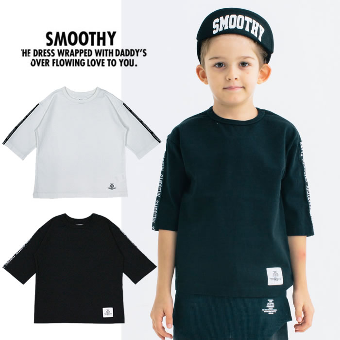 スムージー Tシャツ SMOOTHY [ 21CS-09 ] テープライン BIG TEE [メール便] [0402]