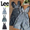 Lee リー [61562] (キッズ) GIRLS OVERALL SKIRT DENIM ガールズ オーバーオールスカート デニム ジャンパースカート 子供...