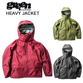 【エントリーでP4倍〜】グリーンクロージング スノーボード ジャケット GREEN CLOTHING [ HEAVY JACKET ] スノボ ウェア [0103]【SPS06】