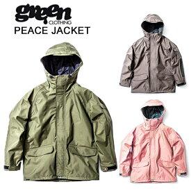 【エントリーでP4倍〜】グリーンクロージング スノーボード ジャケット GREEN CLOTHING [ PEACE JACKET ] スノボ ウェア [0103]【SPS06】