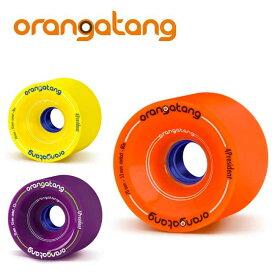 オランガタンウィール 4PRESIDENT 4プレジデント [70mm]【 ORANGATANG / オランガタン 】 skateboard スケートボード ロンスケ sk8 lsk8 ソフトウィール