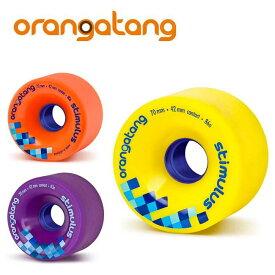 オランガタンウィール STIMULUS スティミュラス [70mm]【 ORANGATANG / オランガタン 】 skateboard スケートボード ロンスケ sk8 lsk8 ソフトウィール