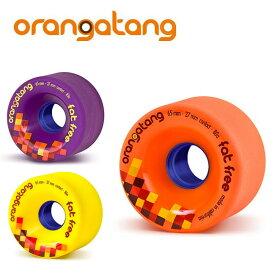 オランガタンウィール FATFREE ファットフリー[65mm]【 ORANGATANG / オランガタン 】 skateboard スケートボード ロンスケ sk8 lsk8 ソフトウィール