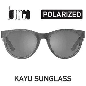 偏光サングラス BUREO ブレオ (001) KAYU SUNGLASS サングラス 【 偏光 】眼鏡 漁網リサイクル スケート サーフ 釣り フィッシング【TX】【WK】【SPS06】