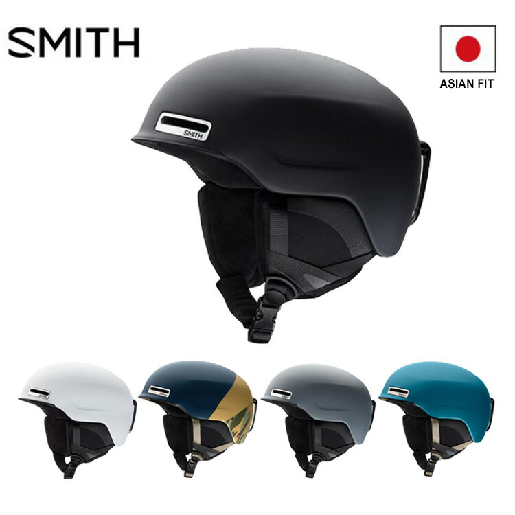 SMITH ヘルメット スミス MAZE HELMET メイズ アジアンフィット スキー ski snowboard スノーボード スノーヘルメット スノボ プロテクター protector 更新
