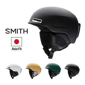 【30〜1日専用割引クーポンあり】SMITH ヘルメット スミス MAZE HELMET 20-21 メイズ アジアンフィット(ジャパンフィット) スキー ski snowboard スノーボード スノーヘルメット スノボ プロテクター protector