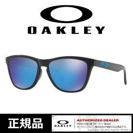 オークリー サングラス FROGSKINS / Matte Black (Prizm Saphphire Iridium) Asian Fit 【OO9245-61】 OAKLEY フロッグスキン マットブラック プリズムサファイヤ 日本正規品[0820]【SPS12】