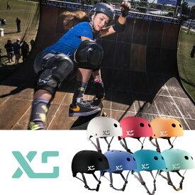 【30-1日は全品P5倍〜】スケート ヘルメット エックスエス XS [CLASSIC SKATE] SK8 スケートボード プロテクター スケボー XS UNIFIED【SPS09】