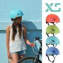 【エントリーでP最大47倍!!】スケート 自転車ヘルメット キッズ エックスエス XS [THE KID] ジュニア キッズ スケート 自転車 スケートボード ...