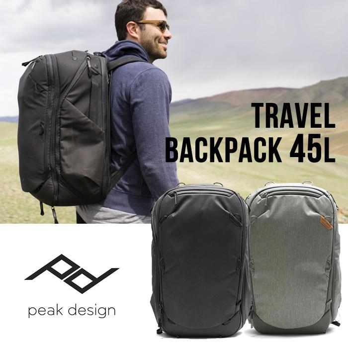 ピークデザイン バックパック Peak Design [ TRAVEL BACKPACK 45L ] BTR-45 カメラバッグ カメラケース