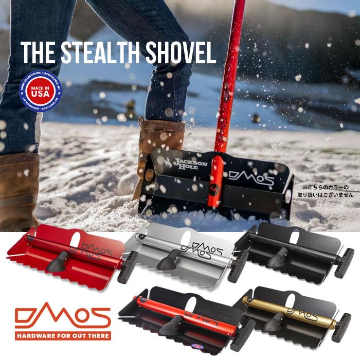 ショベル DMOS Collective [ THE STEALTH SHOVEL ] シャベル シェイパー 除雪 レイキ スノーボード スキー フリースキー スノーモービル [1201]
