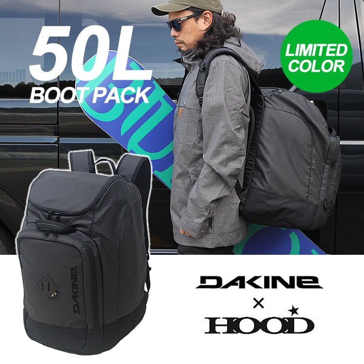 """ダカイン ブーツパック DAKINE """" BOOT PACK [50L]"""" (BKC) スキー スノーボード バックパック リュック [AH237-172] スノボー ブーツパック ブーツケース ブーツバッグ メンズ レディース HOOD boots"""