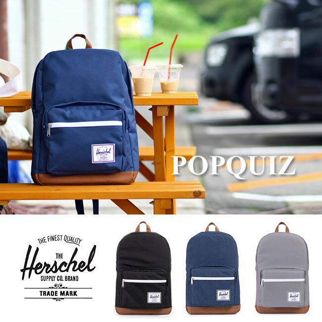 ハーシェル サプライ メンズ レディース Herschel Supply【POPQUIZ 】[20L] ポップクイズ リュック バックパック 通学 リュックサック 大人 おしゃれ【SPS】