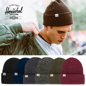 【5%還元店!】ハーシェル ニットキャップ Herschel [ QUARTZ(1003)ビーニー ニット帽 [メール便][1215]【WK】【SPS09】