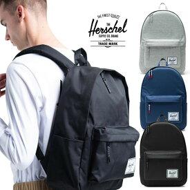 【5%還元店!】ハーシェル リュック Herschel [ CLASSIC X-LARGE ](10492)バックパック デイパック バッグ ハーシェルサプライ [0402]