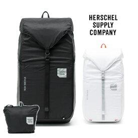 【5%還元店!】ハーシェル パッカブル デイパック Herschel [ ULTRALIGHT DAYPACK NYLON ] (10597) リュック バッグ 旅行 ハーシェルサプライ [0402]【SPS09】