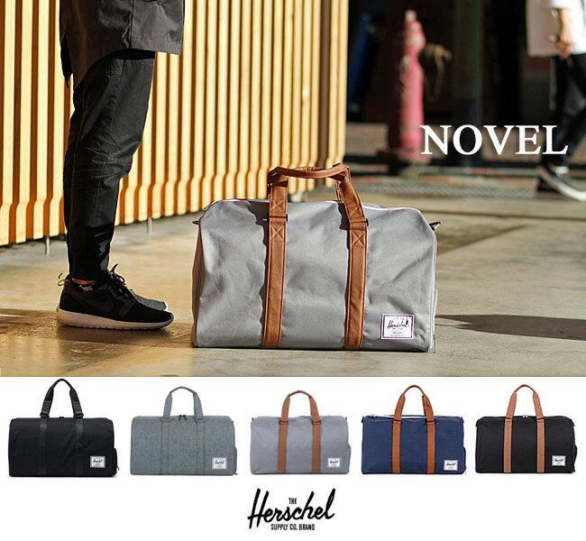 【楽天ランキング多数受賞商品】ハーシェル Herschel Supply ボストンバッグ NOVEL[42.5L] バッグ 旅行鞄 リュック ダッフルバック ノベル ボストンバック ハーシェルサプライ メンズ レディース おしゃれ