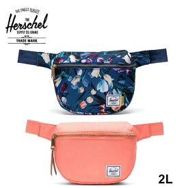 【5%還元店!】ハーシェル ウエストポーチ Herschel [ FIFTEEN ](10215)ミニショルダーバッグ ヒップパック [0701]