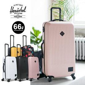 【5%還元&SPUで10/20(日)は最大21倍】ハーシェル キャリーケース Herschel [ TRADE MEDIUM ](10603)スーツケース ハーシェルサプライ 旅行バッグ [0615]