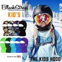 ブラックストラップ キッズ バラクラバ Black Strap [ THE KIDS HOOD ] フェイスマスク スキー スノーボード スノボ M…