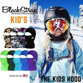 ブラックストラップ キッズ バラクラバ Black Strap [ THE KIDS HOOD ] フェイスマスク スキー スノーボード スノボ MAD IN USA [メール便] blackstrap