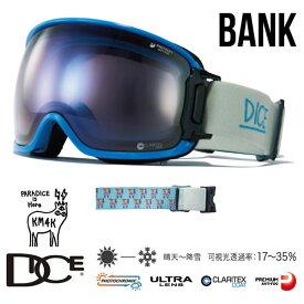 【30-1日は全品P5倍〜】【調光ウルトラレンズ】ダイス ゴーグル バンク 19-20モデル DICE [ BK94265BL ] BANK-CU/LPICEd-PAF BL(KM4K) スキー スノーボード goggle [1002]
