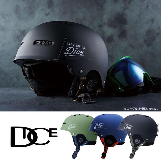 DICE D5 HELMET [スノーヘルメット]ダイス SNOW HELMET スノボ メンズ レディース スノーゴーグル スノーボード スキー プロテクター ●