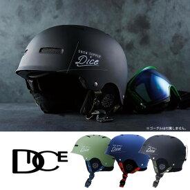 DICE D5 HELMET [スノーヘルメット]ダイス SNOW HELMET スノボ メンズ レディース スノーゴーグル スノーボード スキー プロテクター 【Y】【SPS03】【SPS06】