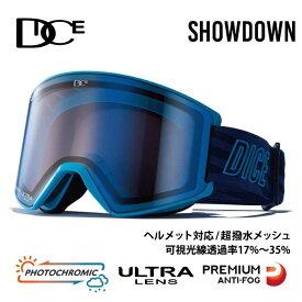 ダイス スノーボード ゴーグル ショーダウン DICE (SD04265BNA) 20-21 SHOWDOWN-CU-LPICE (BNAV) スノボ スキー goggle[210120]【SPS2109】