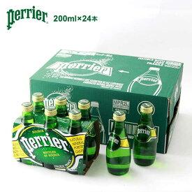 【10日 SPU&マラソンで最大P26倍】ペリエ (Perrier) 炭酸水 200ml×24本セット 瓶 [210208]