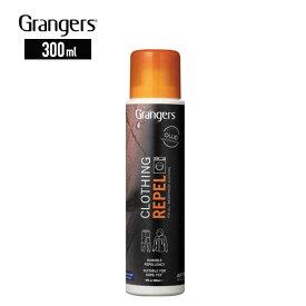 グランジャーズ Grangers (1500009) クロージングリペル 300ml ウェア撥水剤 (洗濯機投入タイプ) [210420]