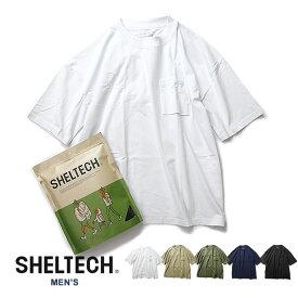 シェルテック Tシャツ SHELTECH MS WIDE STYLE TEE ワイド 半袖 [メール便][0405]