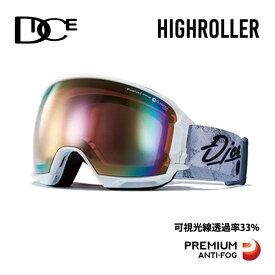 【25日はBONUS DAY 最大P26.5倍!】ダイス スノーボード ゴーグル ハイローラー DICE (HR01361W) HIGHROLLER-PM-PIPP W スキー スノボ goggle [210530]【SPS2109】