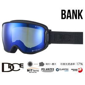 【5%還元&全品5倍+SPUで10/15は最大27倍!】ダイス ゴーグル バンク 18-19モデル DICE [ BK80893MBK ] BANK pMIT-GRBLd-PAF (MBK) 偏光レンズ MITレンズ スノーボード スキー goggle [1001]