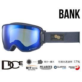 【5%還元店!】ダイス ゴーグル バンク 18-19モデル DICE [ BK80893MNV ] BANK pMIT-GRBLd-PAF (MNV) 偏光レンズ MITレンズ スノーボード スキー goggle [1001]