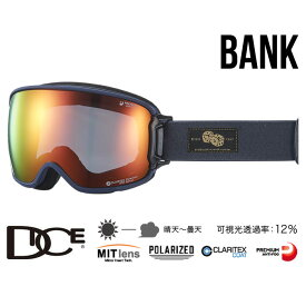 【5%還元店!】ダイス ゴーグル バンク 18-19モデル DICE [ BK80892MNV ] BANK pMIT-GRRDd-PAF (MNV) 偏光レンズ MITレンズ スノーボード スキー goggle [1001]