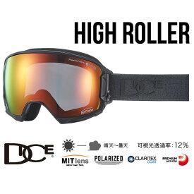 【5%還元店!】ダイス ゴーグル ハイローラー 18-19モデル DICE [ HR80892MBK ] HR pMIT-GRRDd-PAF (MBK) 偏光レンズ MITレンズ スノーボード スキー goggle [1001]