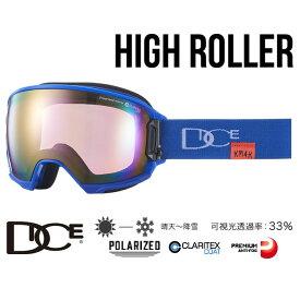 【5%還元店!】ダイス ゴーグル ハイローラー 18-19モデル DICE [ HR81361BL ] HR pM/PIPPd-PAF KM4K(BL) 偏光レンズ ミラー スノーボード スキー goggle [1001]