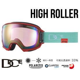 【5%還元店!】ダイス ゴーグル ハイローラー 18-19モデル DICE [ HR81361MNT ] HR pM/PIPPd-PAF KM4K(MNT)偏光レンズ ミラー スノーボード スキー goggle [1001]