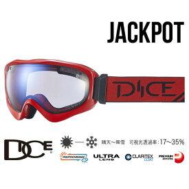 【5%還元店!】【調光ウルトラレンズ 】ダイス ゴーグル ジャックポット フォトクロミック 18-19モデル DICE [ JP84265R ] JKP CU/LPICEd-PAF (R) スノーボード スキー goggle [1001]