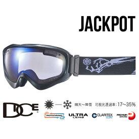 【5%還元&全品5倍+SPUで10/15は最大27倍!】【調光ウルトラレンズ 】ダイス ゴーグル ジャックポット フォトクロミック 18-19モデル DICE [ JP84265BKW ] JKP CU/LPICEd-PAF(BKW) スノーボード スキー goggle [1001]