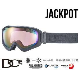【5%還元&全品5倍+SPUで10/15は最大27倍!】ダイス ゴーグル ジャックポット 18-19モデル DICE [ JP81361MBK ] JKP pM/PIPPd-PAF (MBK) 偏光レンズ ミラー スノーボード スキー goggle [1001]