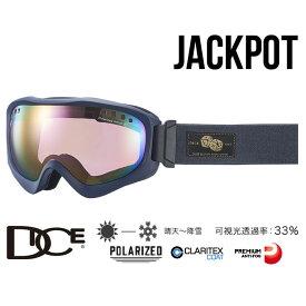 【5%還元店!】ダイス ゴーグル ジャックポット 18-19モデル DICE [ JP81361MNV ] JKP pM/PIPPd-PAF (MNV) 偏光レンズ ミラー スノーボード スキー goggle [1001]