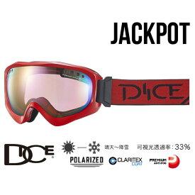 【5%還元店!】ダイス ゴーグル ジャックポット 18-19モデル DICE [ JP81361R ] JKP pM/PIPPd-PAF (R)偏光レンズ ミラー スノーボード スキー goggle [1001]