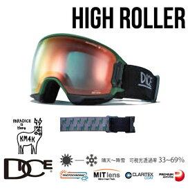 【5%還元店!】【MITミラー調光レンズ】ダイス ゴーグル ハイローラー 19-20モデル DICE [ HR95190OLV ] HR-cMIT-CRDd-PAF OLV(KM4K) スキー スノーボード goggle [1002]